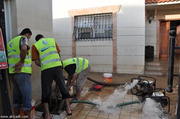 شركة تنظيف خزانات المياه بحوطة سدير