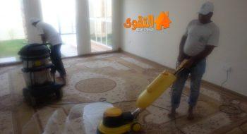 مغاسل لتنظيف الموكيت والسجاد