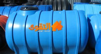 شركة لحام وإصلاح خزانات الفيبر والبلاستيك