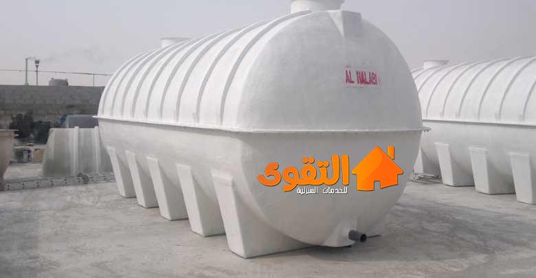 لحام خزانات المياه الفيبر جلاس بالرياض