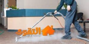 شركة-تنظيف-بالبخار-بجدة