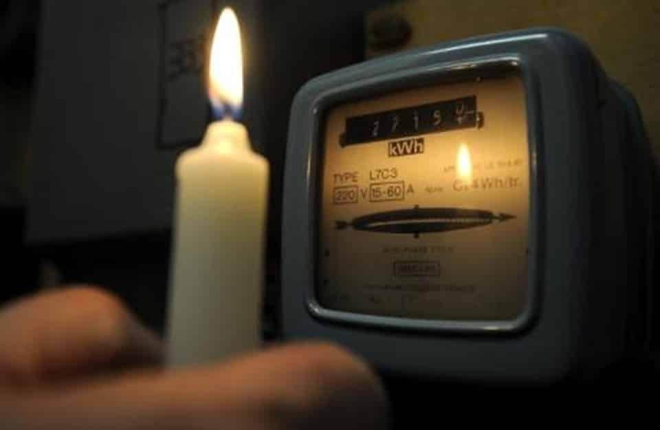 شركة كشف أنقطاع الكهرباء