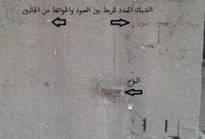 أعمال المحارة والبياض والجسارة بالاردن عمان