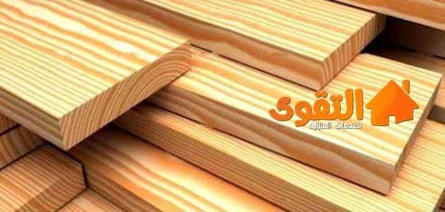 ما هي أفضل أنواع الأخشاب الطبيعية
