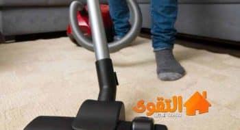 نصائح هامه لنظافة المنزل والتخلص من الأتربة